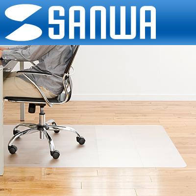 SANWA 바닥 보호 체어 매트(900x1500~1800x2) [DF30]-아이씨뱅큐
