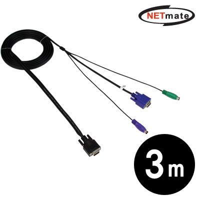 NETmate KVM 3-in-1 케이블 3m (RGB) [FW92]