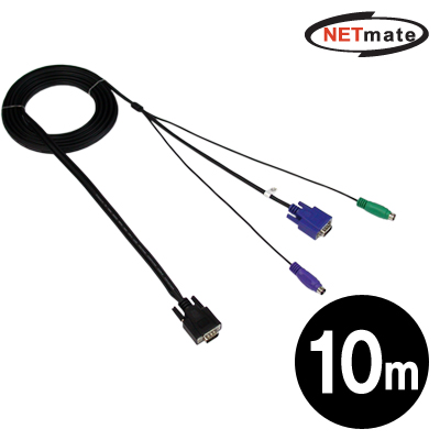 NETmate KVM 3-in-1 케이블 10m (RGB) [FW94]-아이씨뱅큐