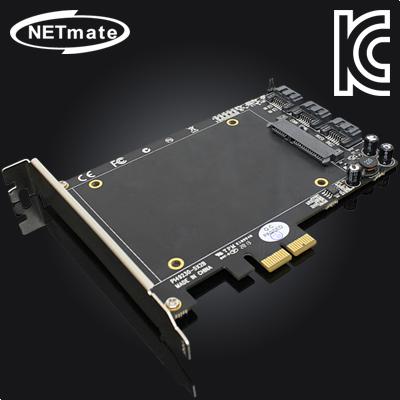 NETmate HyperDuo SATA3 PCI Express 카드(Marvell) [CB66]