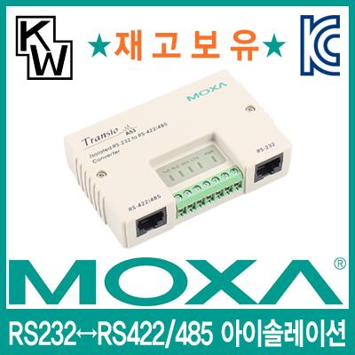 MOXA(모싸) ★재고보유★ A53-DB9F RS232 to RS422/485 아이솔레이션 컨버터 [CC34]