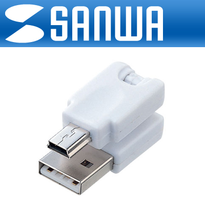 SANWA 3D USB AM/mini5M 젠더 [G510]-아이씨뱅큐