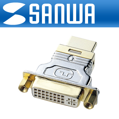 SANWA DVI to HDMI 젠더 [G312]-아이씨뱅큐