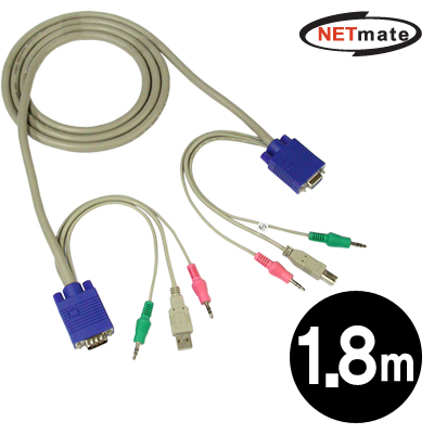 NETmate USB KVM 케이블 1.8m (ST포함) [FX20]