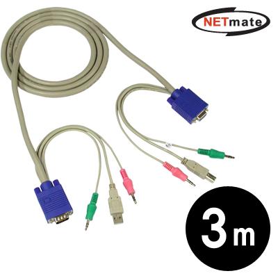 NETmate USB KVM 케이블 3m (ST포함) [FX19]