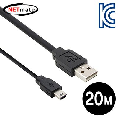 NETmate USB2.0 AM-Mini 5P 리피터 20m [FT32]