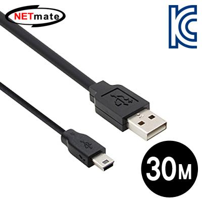 NETmate USB2.0 AM-Mini 5P 리피터 30m. [FT33]