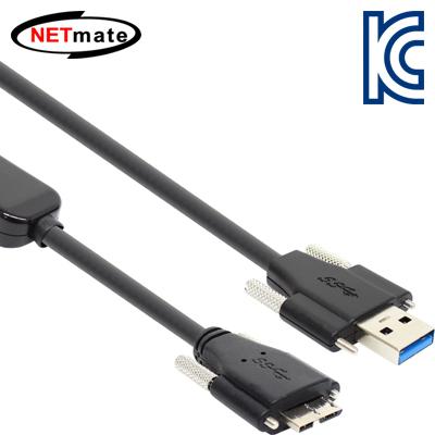 NETmate USB3.0 AM(Lock)-MicroB(Lock) 리피터 20m. [FT48]-아이씨뱅큐