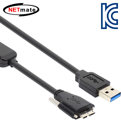 NETmate USB3.0 AM-MicroB(Lock) 리피터 20m. [CF57]-아이씨뱅큐
