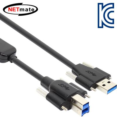 NETmate USB3.0 AM(Lock)-BM(Lock) 리피터 5m [FT55]