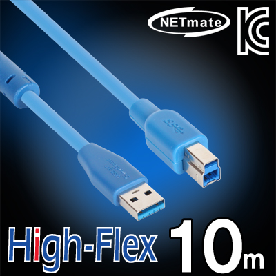 NETmate USB3.0 High-Flex AM-BM 리피터 10m [FZ81]