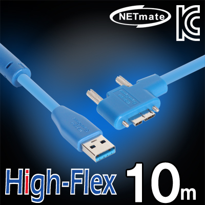 NETmate USB3.0 High-Flex AM-MicroB(왼쪽 꺾임) 리피터 10m [FT62]
