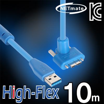 NETmate USB3.0 High-Flex AM-MicroB(위쪽 꺾임) 리피터 10m [FT64]