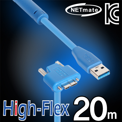 NETmate USB3.0 High-Flex AM-MicroB(아래쪽 꺾임) 리피터 20m [FW13]