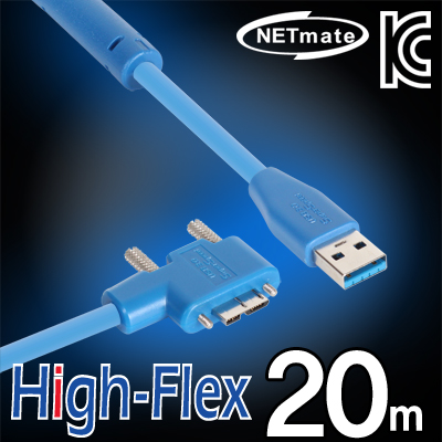 NETmate USB3.0 High-Flex AM-MicroB(오른쪽 꺾임) 리피터 20m [FT69]