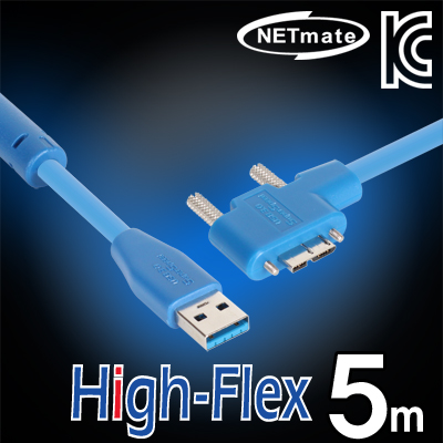 NETmate USB3.0 High-Flex AM-MicroB(왼쪽 꺾임) 리피터 5m [FT73]