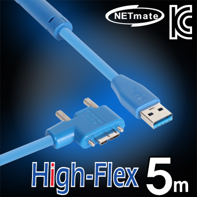 NETmate USB3.0 High-Flex AM-MicroB(오른쪽 꺾임) 리피터 5m [FT74]