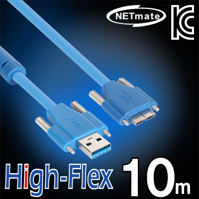NETmate USB3.0 High-Flex AM(Lock)-MicroB(Lock) 리피터 10m [FT76]
