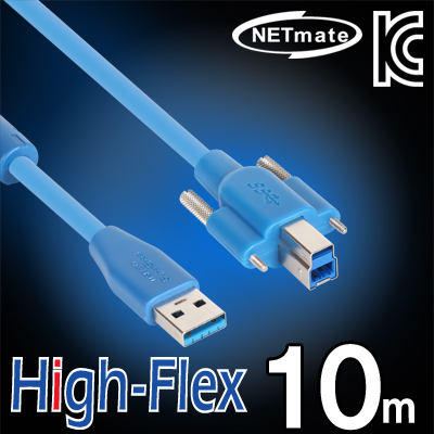 NETmate USB3.0 High-Flex AM-BM(Lock) 리피터 10m [FT77]