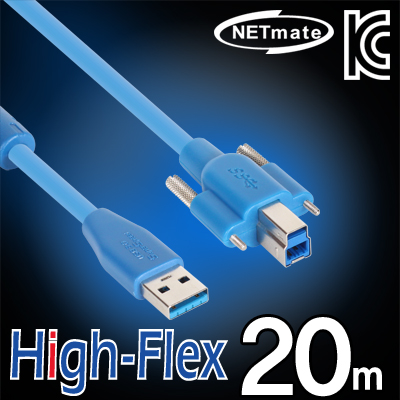 NETmate USB3.0 High-Flex AM-BM(Lock) 리피터 20m [FT78]-아이씨뱅큐