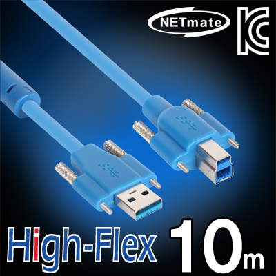 NETmate USB3.0 High-Flex AM(Lock)-BM(Lock) 리피터 10m [FW02]