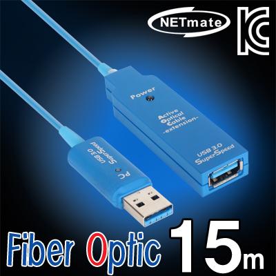 NETmate USB3.0 Fiber Optic 연장 AM-AF 리피터 15m (전원 아답터 포함) [FU31]