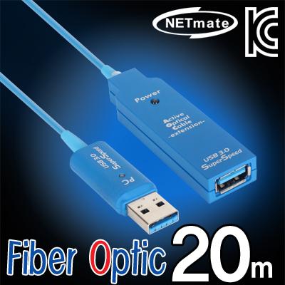 NETmate USB3.0 Fiber Optic 연장 AM-AF 리피터 20m (전원 아답터 포함) [FU32]