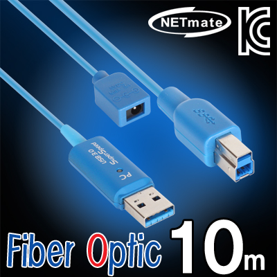 NETmate USB3.0 Fiber Optic AM-BM 리피터 10m (전원 아답터 포함) [FU34]