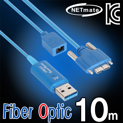 NETmate USB3.0 Fiber Optic AM-MicroB(Lock) 리피터 10m (전원 아답터 포함) [FU26]