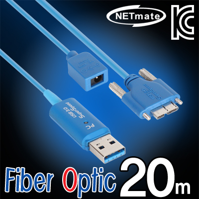NETmate USB3.0 Fiber Optic AM-MicroB(Lock) 리피터 20m (전원 아답터 포함) [FU28]