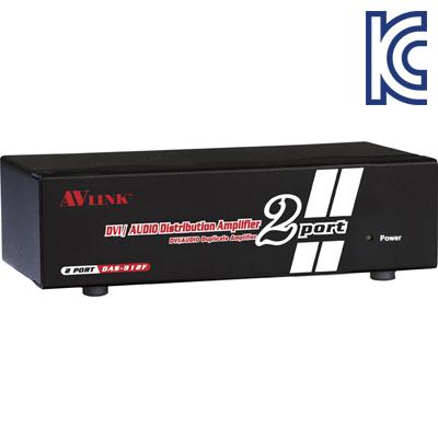 NETmate 고해상도 DVI 1:2 모니터 분배기(오디오포함) [FZ85]