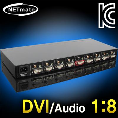 NETmate 고해상도 DVI 1:8 모니터 분배기(오디오포함) [DP28]-아이씨뱅큐