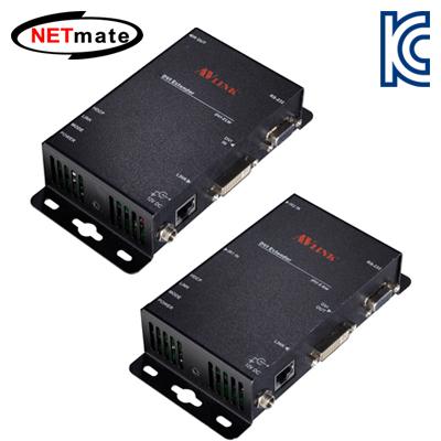 NETmate DVI+RS232 1:1 리피터(로컬 + 리모트)(100m)(IR 컨트롤) [FG64 FG65]-아이씨뱅큐