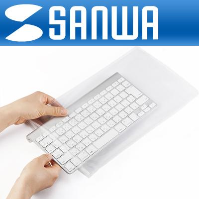 SANWA 파우치형 미니 키보드 방수 커버 [G402]-아이씨뱅큐