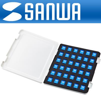 SANWA SD 메모리카드 케이스(36매) [FD60, FD61]-아이씨뱅큐