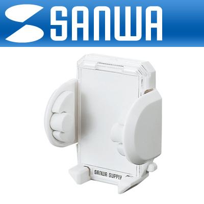 SANWA 차량용 다용도 거치대 (화이트) [GL]-아이씨뱅큐