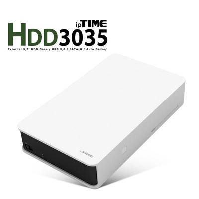 ipTIME(아이피타임) HDD3035 White USB3.0 외장 하드케이스(화이트/하드미포함) [AA84 AA85]-아이씨뱅큐