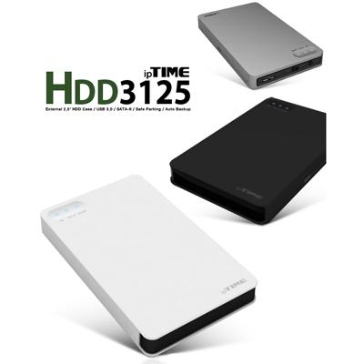 ipTIME(아이피타임) HDD3125 White USB3.0 외장 하드케이스(화이트/하드미포함) [AB54]-아이씨뱅큐