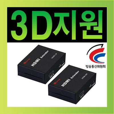NETmate HDMI-EP HDMI 리피터(1080p) [GH10]