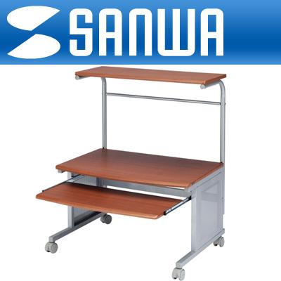 SANWA 이동식 좌식 컴퓨터 책상(750x587x865~1015/다크오크) [GL]-아이씨뱅큐