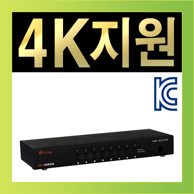 NETmate HDMI 8:1 수동선택기(리모컨) [DP13]