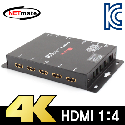 NETmate 4K 지원 HDMI 1:4 분배기(HS-1414IW) [FX65]