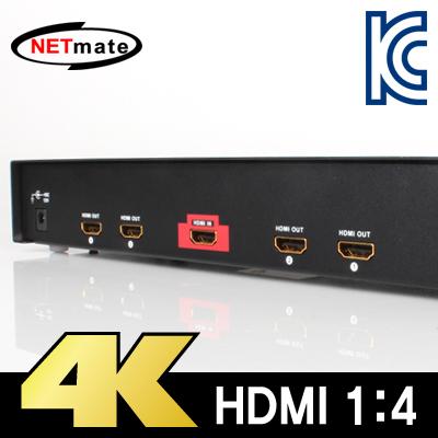 NETmate 4K 지원 HDMI 1:4 분배기(HS-2414FS) [DP31]