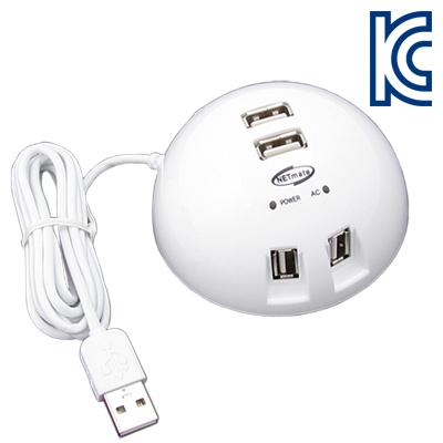 NETmate Mini Dome USB2.0 7포트 유전원 허브(화이트) [GB32]