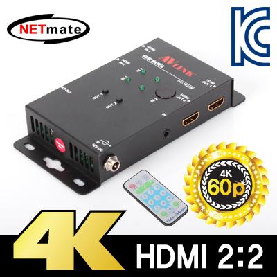 NETmate 4K 60Hz HDMI 2:2 매트릭스 분배기(리모컨) [FY47]