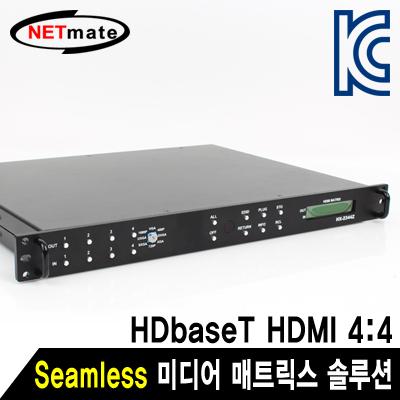 NETmate HX-2344Z Seamless 미디어 매트릭스 솔루션(HDMI 4:4)(HDbaseT 70m) [DP23]-아이씨뱅큐