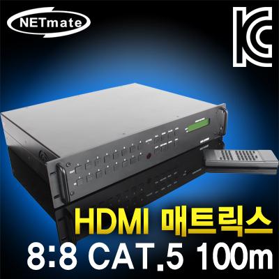 NETmate HX-2488 미디어 매트릭스 솔루션(HDMI 8:8)(HDbaseT 100m) [DL24]-아이씨뱅큐