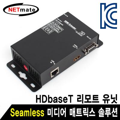 NETmate HX-SRPUW Seamless 미디어 매트릭스 솔루션 HX-2344Z 리모트 유닛(HDbaseT 70m) [FW13]