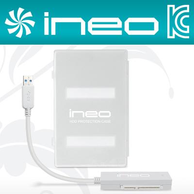 ineo USB3.0 외장 하드모듈(I-NA216U2 Plus/하드미포함) [CB38]-아이씨뱅큐