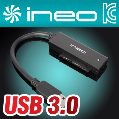 ineo USB3.0 to SATA3 컨버터(2.5